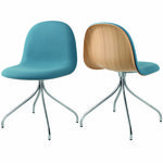 thumbnail of 3D Meeting Chair: Swivel Base + Front Upholstery